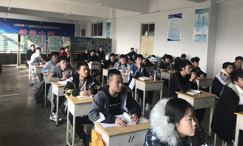 电气系公开课2_副本.jpg